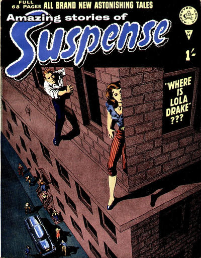 Suspense 14